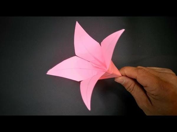 Origami Lirio de papel Realista