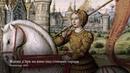 Жанна королева амазонок Из курса Жанна д'Арк история мифа