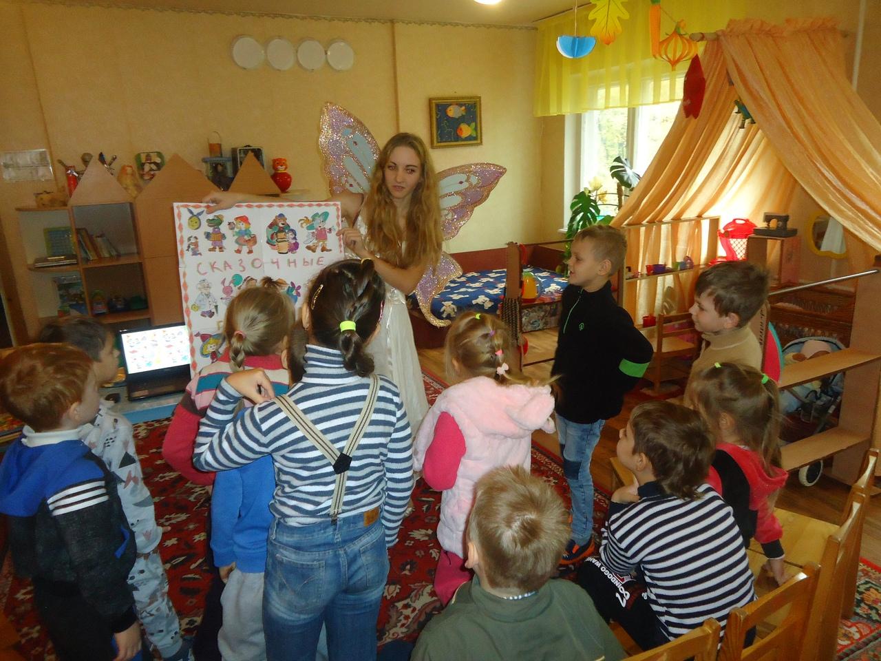донецкая республиканская библиотека для детей, отдел организации досуга для детей,  с библиотекой интересно, занятия с малышами, сказкотерапия