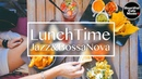 Lunch Time Jazz BossaNova【For Work / Study】relaxing BGM, Instrumental Music,Heartful Cafe BGM.