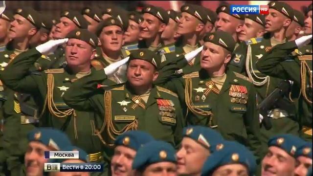 Вести в 20:00 • Память о бессмертном подвиге: Парад Победы в Москве