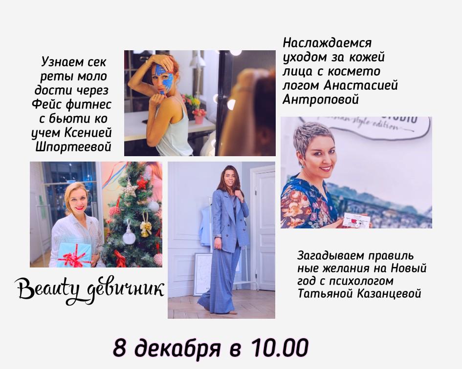 Афиша Сочные мероприятия и МК Екатеринбурга здесь
