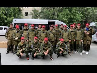 Отправились в Иркутскую область помогать людям