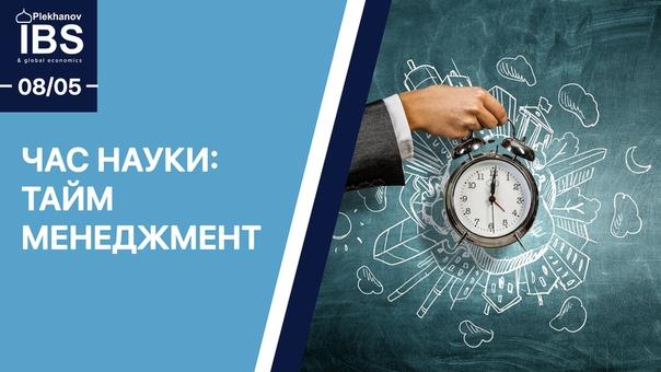 Часа у наук стоимость доктора часы продам настенные с маятником