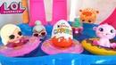 НЕ ХОЧУ КИНДЕР, Я ДРУГА ПОТЕРЯЛ! Куклы Лол Сюрприз! Мультик Lol Surprise Dolls Видео для детей