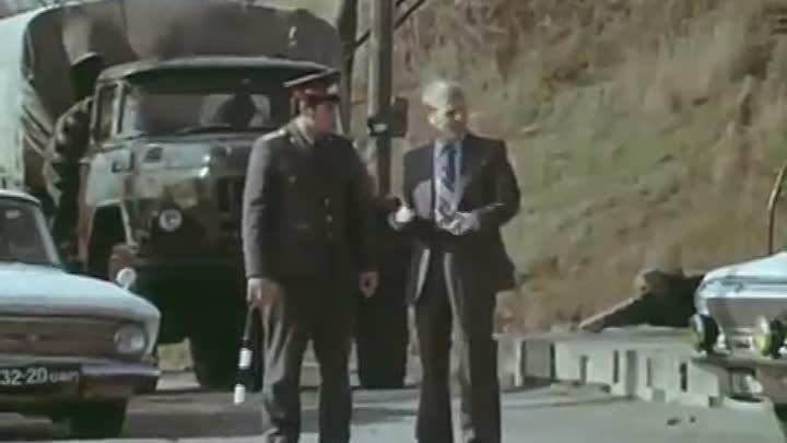 Выгодный контракт 1979 детектив