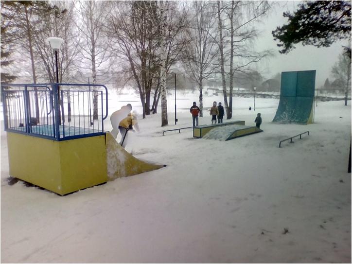 Скейт-парк (г. Лысьва)