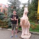 Николай Шерстянов фотография #14