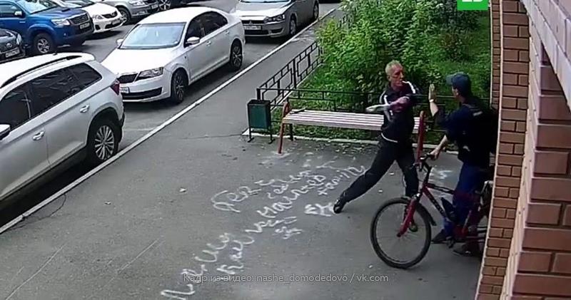 Лифтера зарубили топором в Подмосковье видео