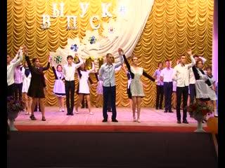 В Старобешевской школе № 1 состоялся выпускной вечер