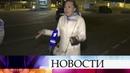 Журналистка Первого канала Анна Курбатова вбезопасности искоро прибудет вМоскву