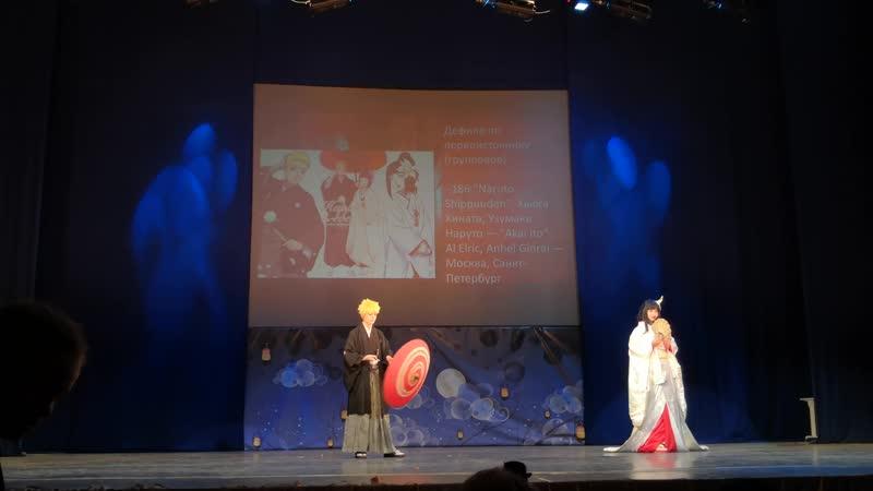 186 Naruto Shippuuden Хьюга Хината, Узумаки Наруто — Akai Ito Al Elric, Anhel Ginrai