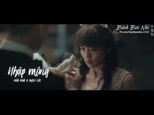 [Vietsub Kara] Nhập Mộng - Hứa Khải Bạch Lộc | OST Trường Quân Đội Liệt Hỏa