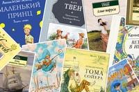 Открытие недели детской книги «Про Героя: читаем, узнаем, рассказываем, помним…» состоится в концертном зале