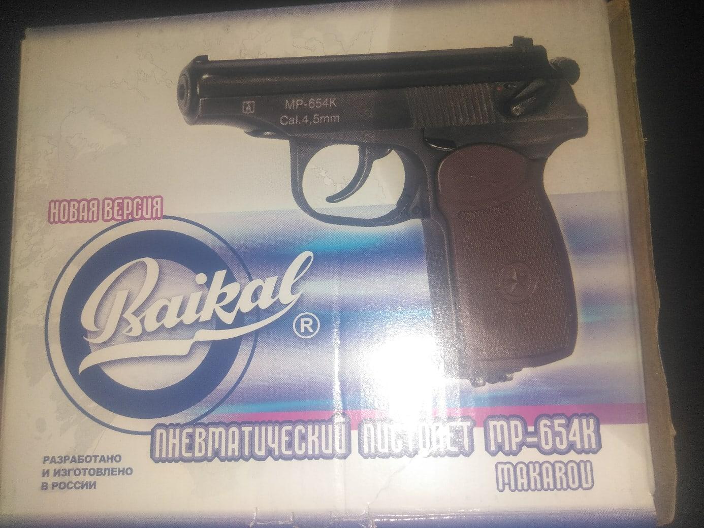 Купить пневматический пистолет МП- 654К в | Объявления Орска и Новотроицка №2983