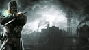 Dishonored Часть 1 ПОДСТАВА ПОБЕГ НАЧАЛО