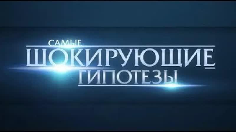 Самые шокирующие гипотезы Новая тайна Сфинкса 19 09 2019 Документальный