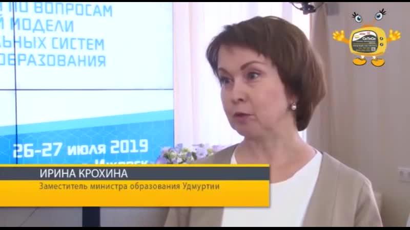 СТС Ижевск Детали от 29.07.2019