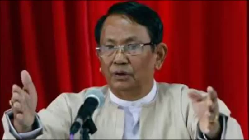U Aung Thaung and Country's Danger.mp4