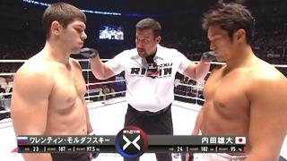 Valentin Moldavsky (Russia) vs Yuta Uchida (Japan)   MMA fight HD