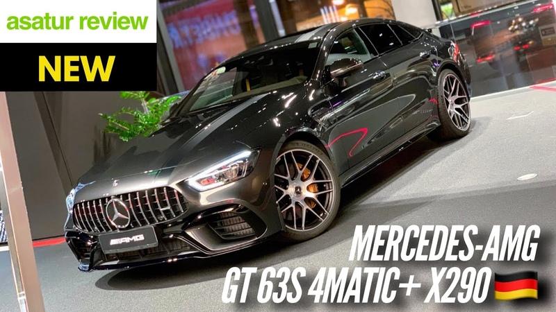Mercedes-AMG GT 63s 4matic X290 🇩🇪