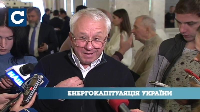 Імпорт російської електоронергії: Які наслідки прогнозують експерти