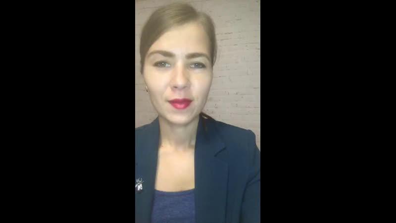 Надежда Мурзина | Найди свой стиль — Live