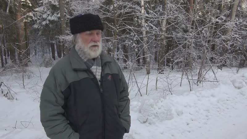 Андрей Аркадьевич Иванов, Чеурин Триалог Россия это третий тип цивилизации. северные традиции. экспедиция сибирский путь
