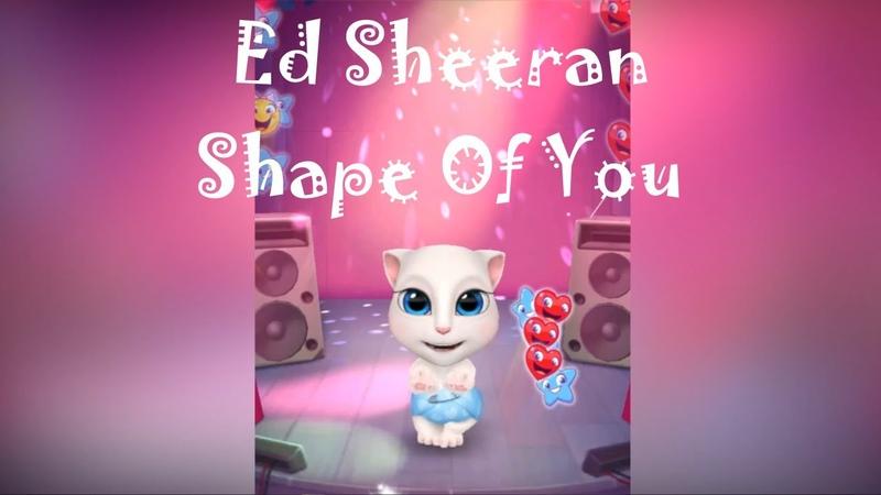Ed Sheeran Shape Of You KITTY DANCE