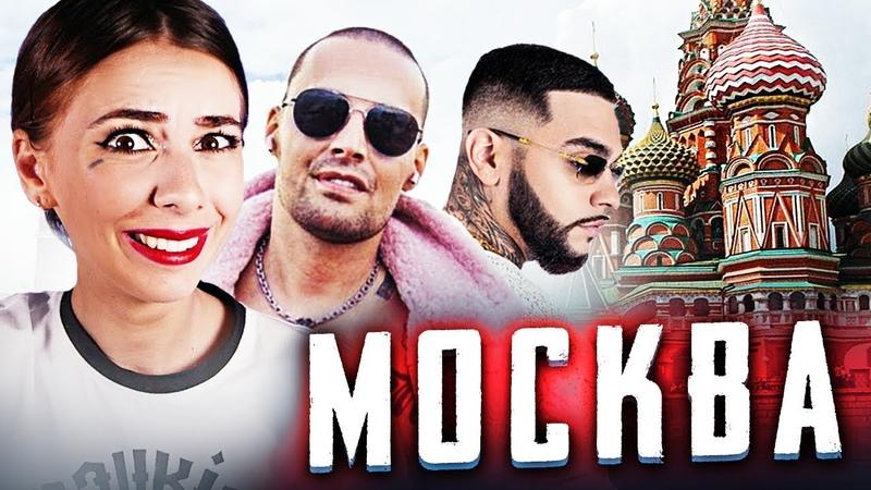 Ai Mori - Правильная Песня О Москве