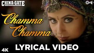 Chamma Chamma: Lyrical   Urmila Matondkar I Alka Yagnik & Anu Malik   90's Best Item Hindi Song