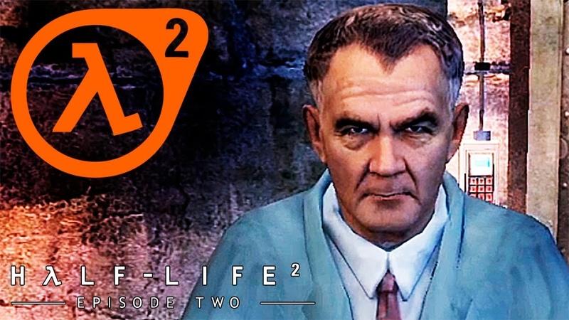 НЕПРЕДВИДЕННЫЕ ПОСЛЕДСТВИЯ ► Half-Life 2: Episode Two 6