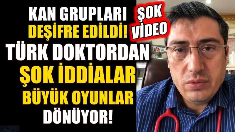 Türk Doktor Deşifre Etti Hedefteki Kan Grupları Şok İddia Büyük Oyunlar Dönüyor 5g