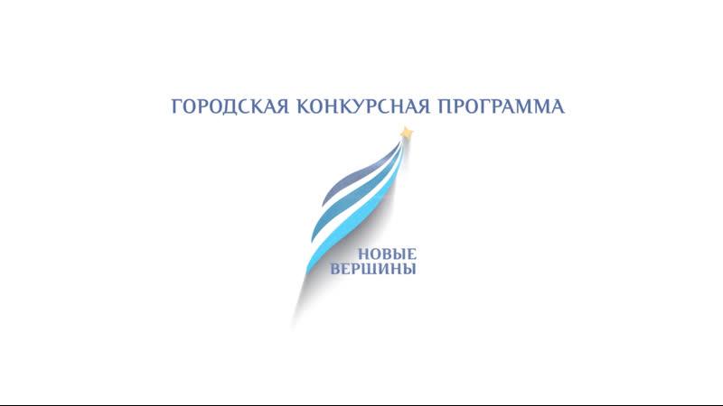 Обращение члена жюри конкурса Слова спасающие мир Руманова Виктора Николаевича к участникам Новых вершин