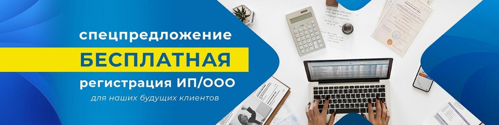 услуги бухгалтера санкт петербург