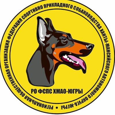 Корм для собак дог