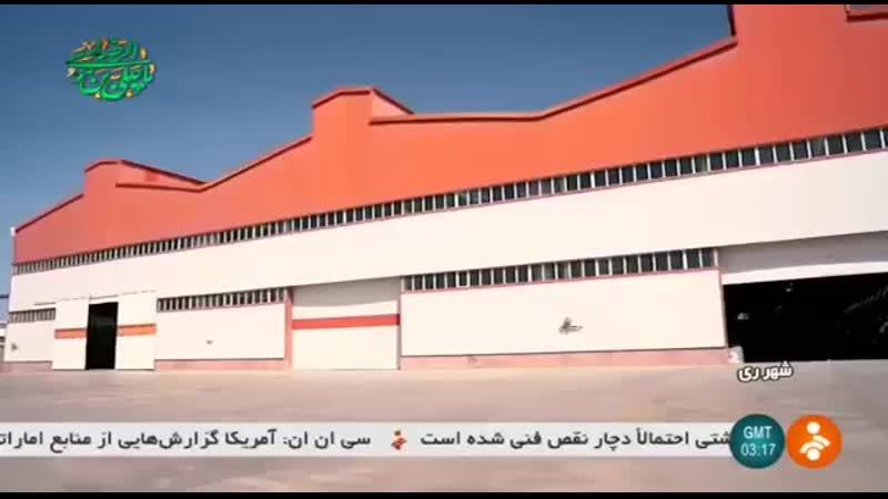 Иран сделал промышленное оборудование - для Бодибилдинга 💪 город Шамс-Абад