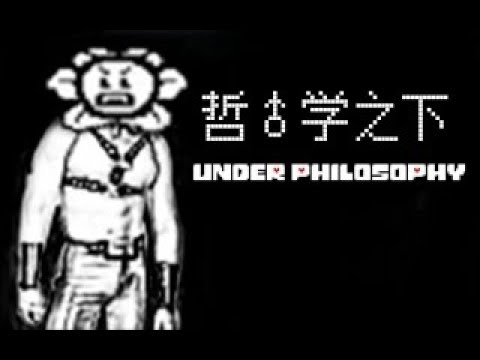 【Gachimuchi】Under♂Philosophy