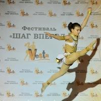 Фестиваль ШАГ ВПЕРЕД Энергия танца
