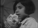 День мертвых - Эпилог из фильма Эйзенштейна Да здравствует, Мексика