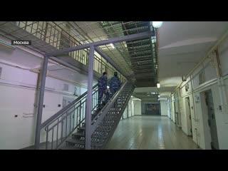 Частные СИЗО: кто и как собирается заработать на арестантах