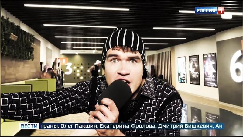 Badcomedian типичные зрители российского кино!