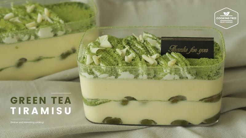녹차 티라미수 녹차 레이디 핑거 만들기 Green tea Tiramisu Matcha Ladyfingers Recipe 抹茶ティラミス Cooking t