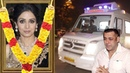Sridevi's Last Journey From Airport To Her House | Anil Kapoor, Salman Khan