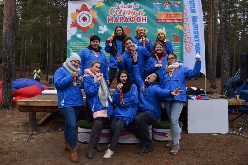 Волонтёрство на спортивных событиях, изображение №9