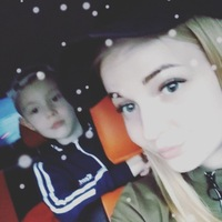 Аленка Магамадова