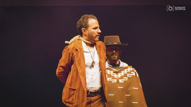 «The Good, the Bad and the Ugly» cosplay