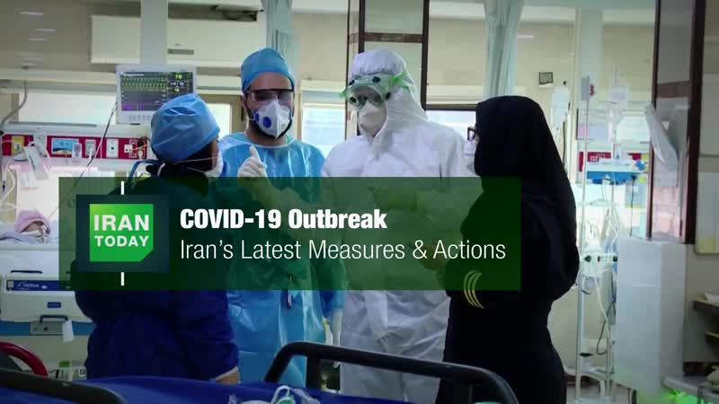 Update on the Outbreak of the Novel Coronavirus in Iran