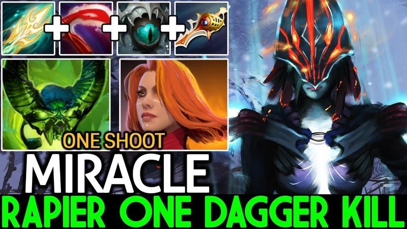 Miracle- [Phantom Assassin] Unstoppable Pro Player One Dagger Kill Rapier Build 7.22 Dota 2