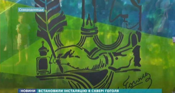 В центре Северодонецка неизвестные уничтожили стелу с гербом и флагом Украины